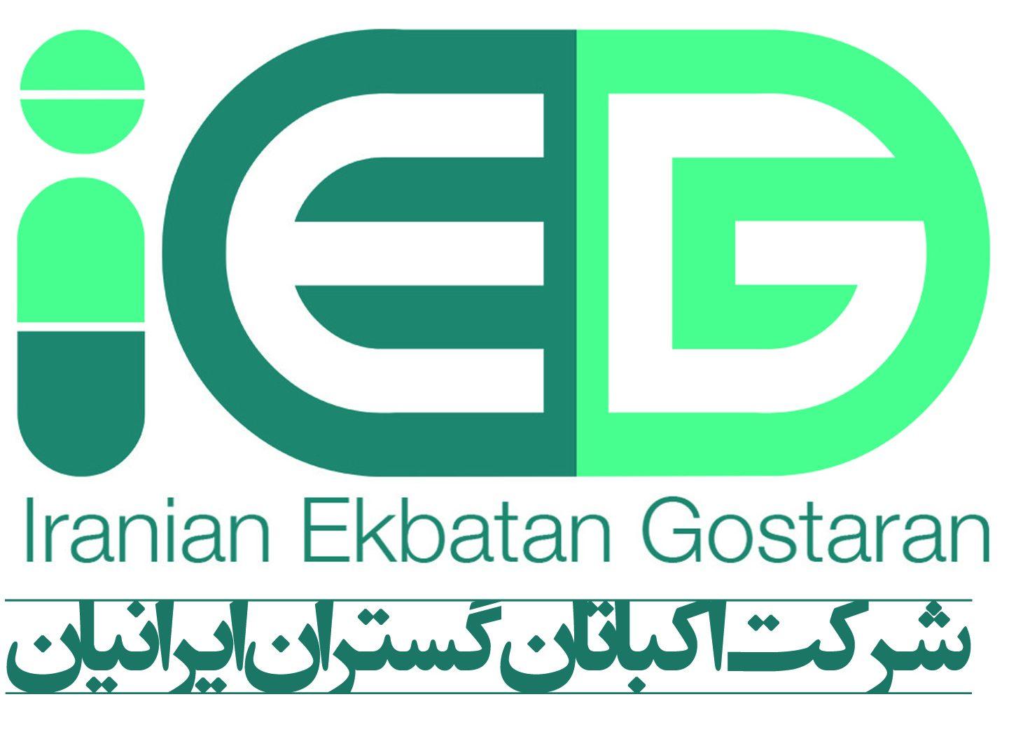شرکت اکباتان گستران ایرانیان (آراز شیمی)